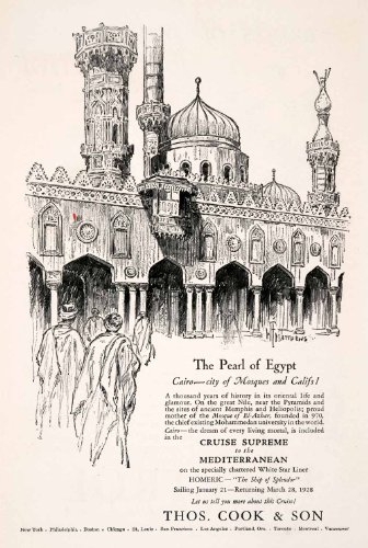 1927 Ad Thomas Cook Temple Pearl Egypt Mosque Cairo Homeric Cruise Ship Boat - Original Print (Thomas Cruise Ship)