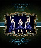 Kalafina - Kalafina Live The Best 2015 'Blue Day' At Nippon Budokan [Japan BD] SEXL-63