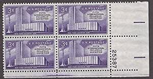 #1076 - 1956 3c FIPEX Postage Stamp Numbered Plate Block (4)