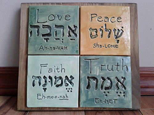 Hebrew Ceramic Plaque Jewish Tile Wall Art Ah-ha-vah Sha-lome Eh-moo-nah Eh-met Love Peace Faith Truth Decorative Wall Tile by Gaias Sacred Creations