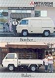 1989 Mitsubishi L300 Van Pickup Brochure South Africa