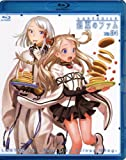 Animation - Last Exile: Ginyoku No Fam No.04 [Japan BD] VTXF-54