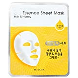 3d Sheet Mask Missha Missha 3d Essence Sheet Mask[milkhoney] 23g 5pcs / Korea Cosmetic
