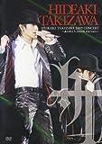 滝沢秀明 ありがとう 2005年 さようなら [DVD]