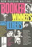 Booker Winners and Others, Natasha Perova, 0939010437