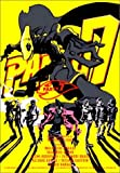 PARTY7 [DVD]