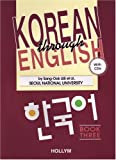 img - for Korean Through English Book 3 book / textbook / text book