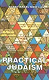 img - for Practical Judaism by Rabbi Israel Meir Lau (1997-01-01) book / textbook / text book