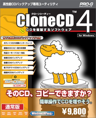 CloneCD 4 for Windows B000065VGJ Parent