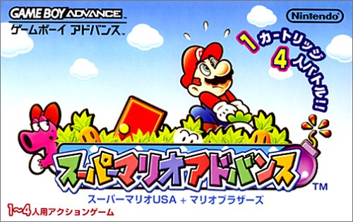 Game Boy Advance Super Mario Advance - Japanese Import (Super Mario For Gameboy Advance compare prices)