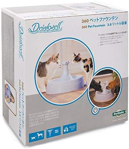 ペットにいつでも新鮮でおいしい水を PetSafe Japan ペットセーフ ドリンクウェル 360 ペットファウンテン 3.8リットル容量 自動給水器 D360JP-RE-18 〈簡易梱包