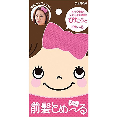 DARIYA Bangs Guard Pink Magic Sheet, 0.32 Pound