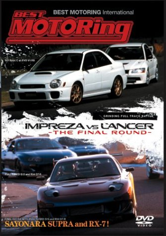 Best Motoring: Impreza vs. Lancer - The Final (Best Motoring Dvds)