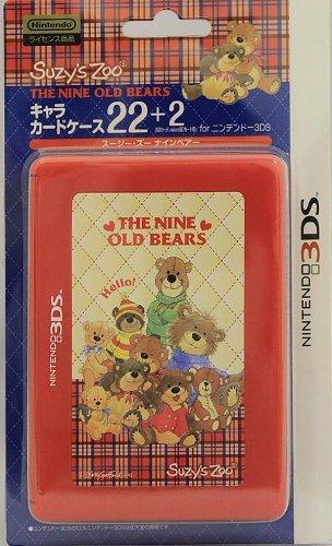 (Nintendo Official Kawaii 3DS Game Card Case24 -Suzy's Zoo Nine Bears-)