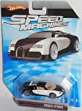 Hot Wheels Speed Machines Bugatti Veyron Black & White - 1:64 Scale Collectible Die Cast Car