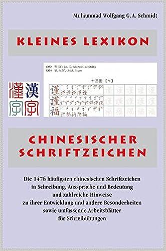 Beautiful ServSafe Arbeitsblatt Embellishment - Kindergarten ...