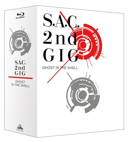 [Blu-ray] Ghost in the Shell S.A.C. 2nd GIG Blu-ray Disc BOX SPECIAL EDITION (JAPAN import)
