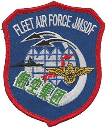 自衛隊グッズ ワッペン 海上自衛隊 航空集団パッチ