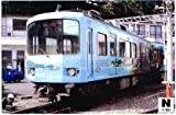 MODEMO(モデモ) MODEMO(モデモ) 江ノ島電鉄 1100形 'S・K・I・P号 III' (M車)