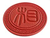 100 Goods Silicone Chinese Chess Xiangqi in Qin