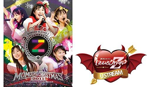 ももいろクリスマス2011 さいたまスーパーアリーナ大会 LIVE BD(ももいろクローバーZ特別動画付)