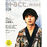 +act. mini vol.29