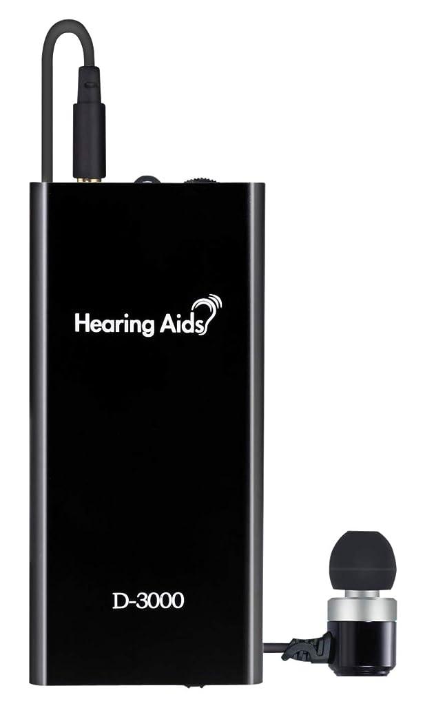 意気揚々世辞ホステルシグニア 補聴器用空気電池 PR48(13) 【オレンジ色】 10パックセット