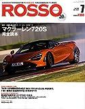 Rosso (ロッソ) 2017年7月号 Vol.240