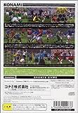 Winning Eleven 6 Final Evolution [Japan Import]
