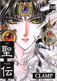 RG Veda, tome 10 par Nanase Ohkawa