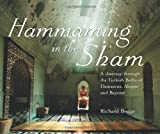 Hammaming in the Sham, Richard Boggs, 1859642284