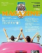 WHOLE EARTH MAGAZINE FM COCOLO (2014春号 VOL.5)