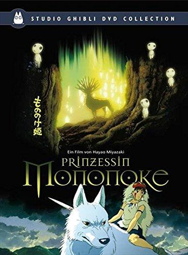 27 x 40 Princess Mononoke Movie Poster