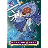 Kaleido Star New Wings, Vol. 4: Return to the Rising Sun