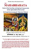 The Mahabharata, Satyeswarananda Giri, 1877854433