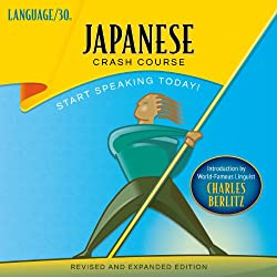 Japanese Crash Course by LANGUAGE/30