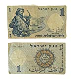 Israel 1 Lira Pound Banknote 1958 (Second Series of the Pound) Rare Vintage Money