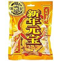 徐福记400新年元宝糖258g