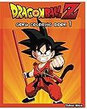 DragonBall Z : GOKU Coloring Book (Vol.1): Coloring Book