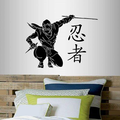 Amazon.com: Wall Vinyl Decal Home Decor Art Sticker Ninja ...