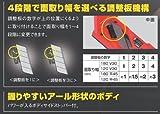 Tajima TBK180-H45 45 Degree Drywall