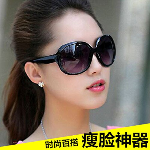 Gafas WCP Gafas de A Grande Cara Redonda Caja Cara Las de Ultravioleta Sol Sol Larga Protección de B Gafas Personalidad de de Sol Gafas de Gafas Mujeres de Sol ZCwqZdr