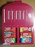 Japanese Kit Kat- Japan-limite Japan East Chocolate Box (12 Mini Bar)