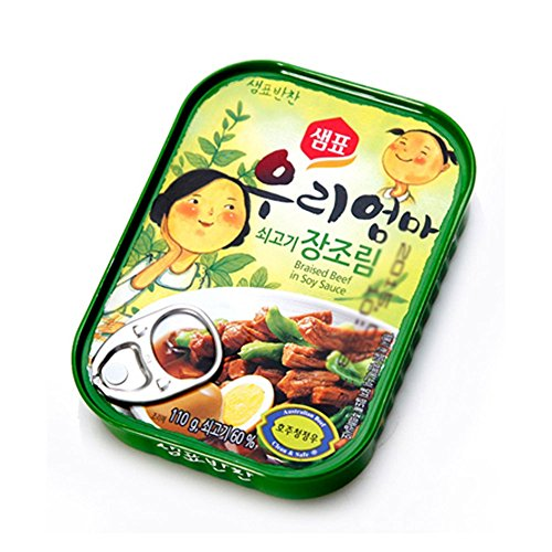 [Sempio]Mother Made Braised Beef in Soy Sauce 4EA/Good for any meal/Delicious Side Dish/Dongwon/Tuna/소고기/장조리/샘표