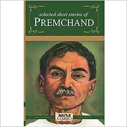 PREMCHAND SHORT STORIES EBOOK