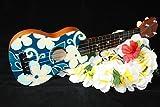 "Ukulele - Blue and Yellow Hibiscus Aloha Floral Print 18"" | Hawaiian Gift"