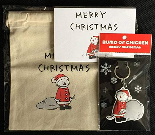BUMP OF CHICKEN バンプオブチキン グッズ 3点セット クリスマス ニコル 巾着 キーリング ポストカード