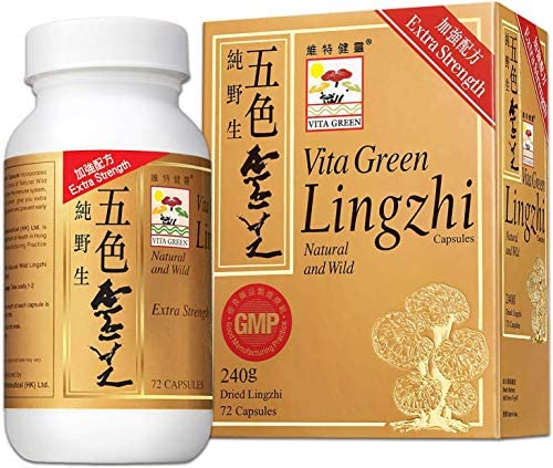 Reishi Lingzhi Mushroom Herbal Capsules, 100 Nature Pure Vegan Fungus Supplement Kidney Immune System Circulation Energy for Adults – 72 Capsules