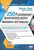 Concorso 250 funzionari amministrativi Ministero Interno