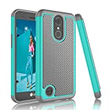 Cheap LG Harmony Case, LG K10 2017 Case, LG K20 Plus Case, Tinysaturn [YSaturn Series] [Mint/Gray] Shock Absorbing Dual Rubber Plastic Armor Defender Bumper Rugged Hard Cover Cases For LG K10 2017/LG V5